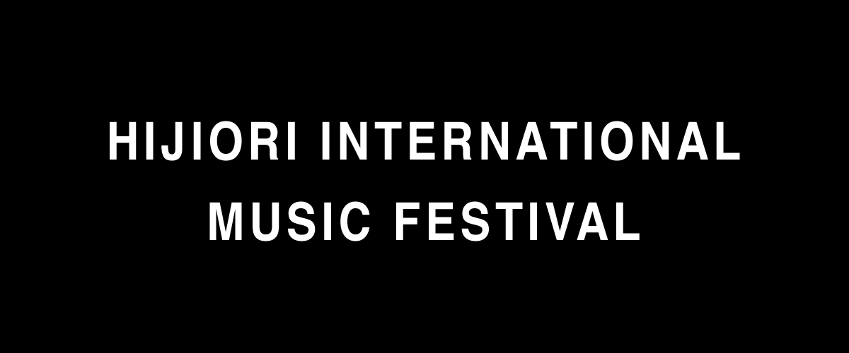 HIJIORI INTERNATIONAL MUSIC FESTIVAL